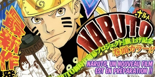 Naruto, Manga, Actu Manga, Classement, Weekly Shonen Jump, Shueisha,