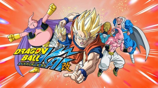 Dragon Ball Kai, Coffret Blu-ray, Actu Japanime, Japanime, Toei Animation, Kazé Anime,