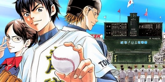 Ace of Diamond, Madhouse, Production IG, Actu Japanime, Japanime, Weekly Shonen Magazine,