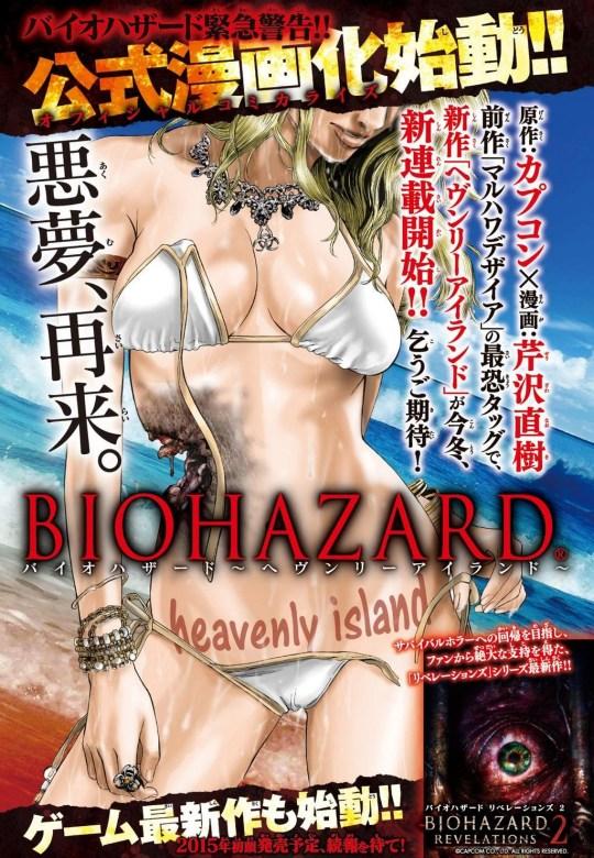 Actu Manga, Biohazard : Heavenly Island, Manga, Naoki Serizawa, Weekly Shonen Champion,