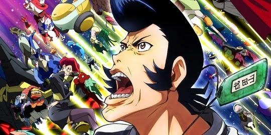 @Anime, Space Dandy, Actu Japanime, Japanime,