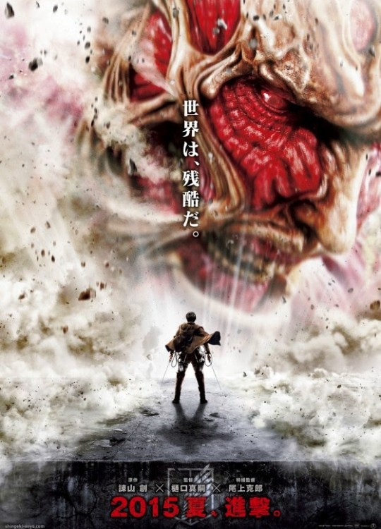 Shingeki no Kyojin The Movie, Actu Ciné, Cinéma, Toho Kabushiki-gaisha, Shinji Higuchi, Hajime Isayama, Yusuke Watanabe, Machiyama Tomohiro,