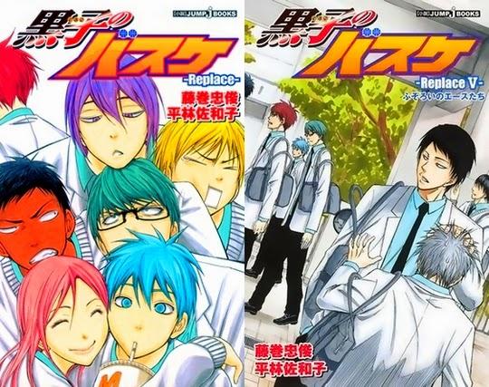 Actu Light Novel, Actu Manga, Kuroko no Basket : Replace, Light Novel, Manga, Sawako Hirabayashi, Shonen Jump +, Tadatoshi Fujimaki,