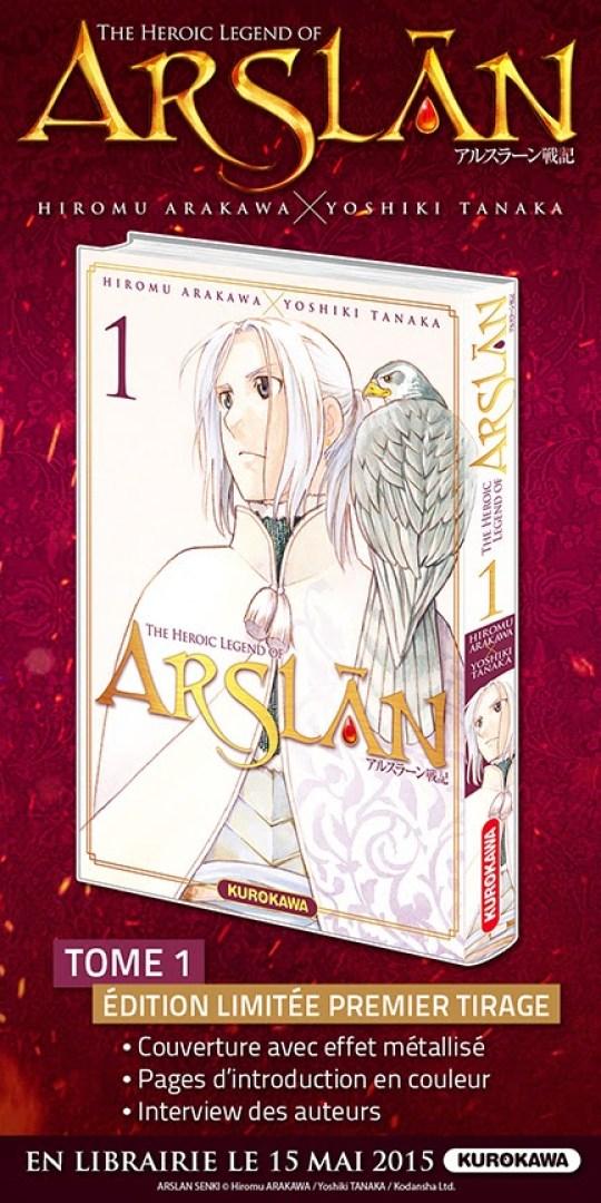 Yoshiki Tanaka, Hiromu Arakawa, Kurokawa, Manga, Actu Manga,