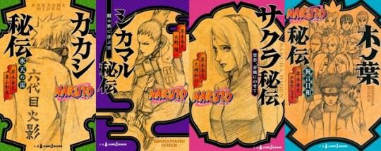 Gaara Hiden, Ukyō Kodachi, Naruto, Actu Light Novel, Light Novel,
