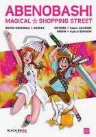 Black Box, Critique Manga, Ecchi, Gainax, Manga, Seinen,