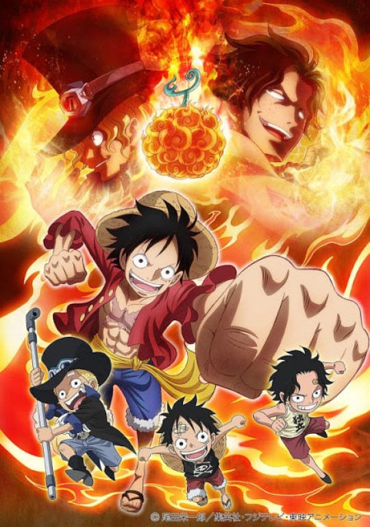 One Piece - Épisode of Sabo, Actu Japanime, Japanime, Toei Animation, Eiichiro Oda,
