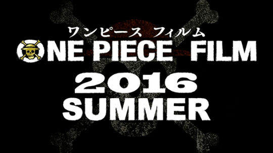 One Piece Movie 2016, Actu Ciné, Cinéma, Toei Animation, Eiichiro Oda,