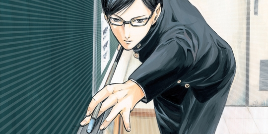 Sakamoto pour vous servir, Nami Sano, Manga, Actu Manga, Actu Japanime, Japanime,