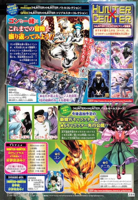 Hunter x Hunter, Manga, Actu Manga, Yoshihiro Togashi, Weekly Shonen Jump, Shueisha,