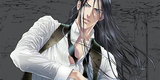 Critique Manga, Geofront, Ike Reibun, Manga, Seinen, Taifu Comics, Yaoi,