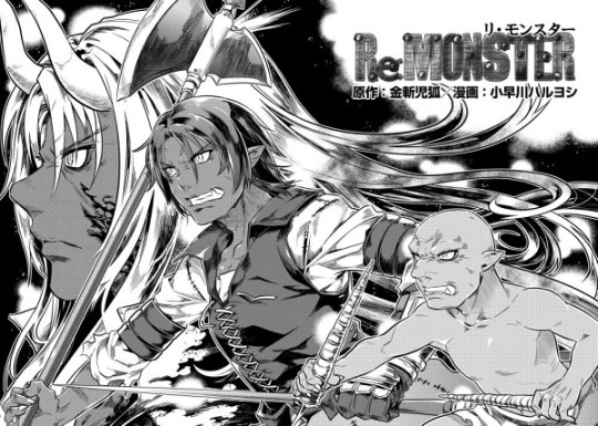 Actu Manga, Critique Manga, Dark Fantasy, Manga, Ototo, Re:Monster, Seinen, Shonen,