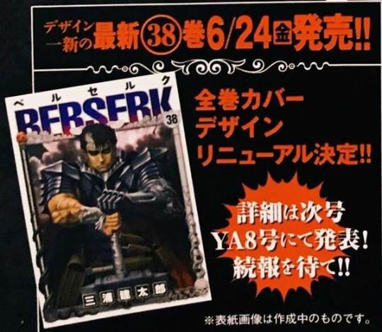 La date de sortie du tome 38 de Berserk