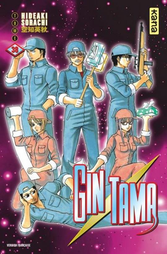 Un film live Gintama sortira en 2018 dans les cinémas au Japon