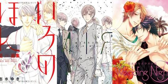 Actu Manga, Japan Expo 2016, Manga, Taifu, Taifu Comics, Yaoi,