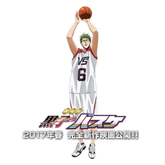 Kuroko's Basket - Extra Game, Kazé Manga, Actu Ciné, Cinéma, Tadatoshi Fujimaki, Production IG,