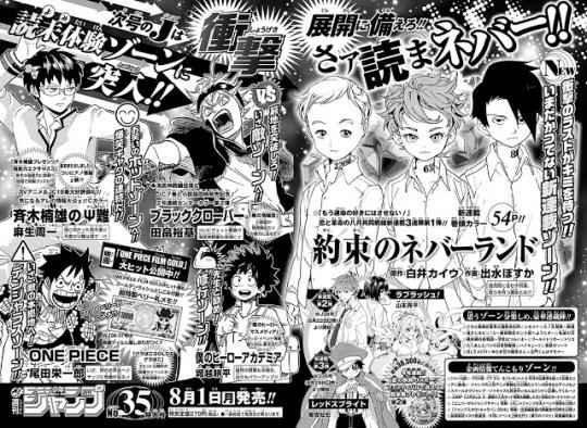 Nisekoi, Bleach, Weekly Shonen Jump, Shueisha, Manga, Actu Manga,