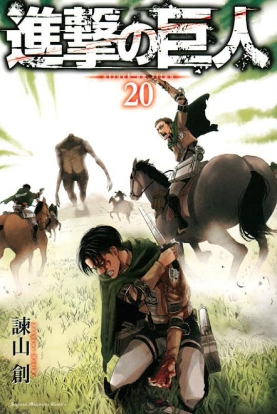 L'Attaque des Titans, Shingeki no Kyojin, Manga, Actu Manga, Hajime Isayama, Gong Kakutogi Magazine,