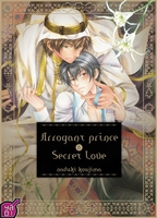 Arrogant Prince & Secret Love, Manga, Taifu Comics, Critique Manga, Naduki Koujima, Yaoi,