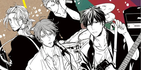 Suivez toute l'actu de Given sur Japan Touch, le meilleur site d'actualité manga, anime, jeux vidéo et cinéma