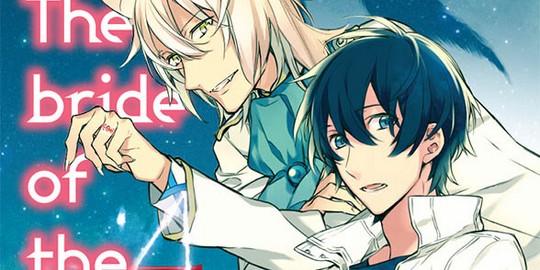 Suivez toute l'actu de The Bride of the Fox Spirit sur Japan Touch, le meilleur site d'actualité manga, anime, jeux vidéo et cinéma