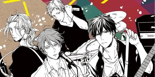 Actu Manga, Given, Manga, Taifu, Taifu Comics, Yaoi,