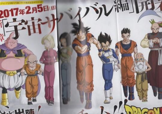 Dragon Ball Super, Actu Japanime, Japanime, Toei Animation, V Jump, Jump Festa 2017,