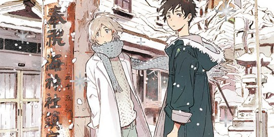 Actu Manga, Critique Manga, Kanna Kii, Manga, One Shot, Taifu, Taifu Comics, Yaoi, Yaoi Blue,