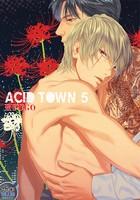 Acid Town, Critique Manga, Manga, Seinen, Taifu, Taifu Comics, Yaoi,