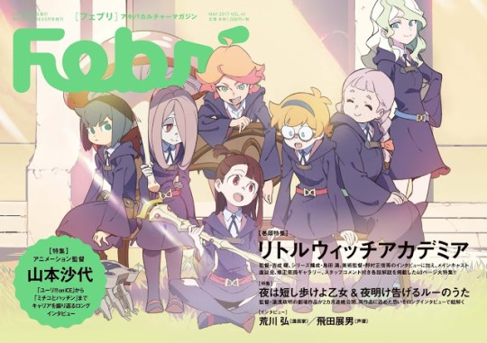 Silver Spoon - La Cuillère d'Argent, Manga, Actu Manga, Febri, Hiromu Arakawa,