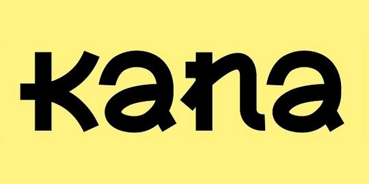 Actu Manga, Kana, Manga, Opération éditeur, Le Camion qui Bulle,