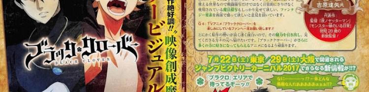 Kazuyuki Fudeyasu, Itsuko Takeda, Minako Seki, Tatsuya Yoshihara, Black Clover, Studio Pierrot, Actu Japanime, Japanime,