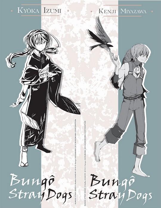 Actu Manga, Bungo Stray Dogs, Manga, Opération éditeur, Ototo,