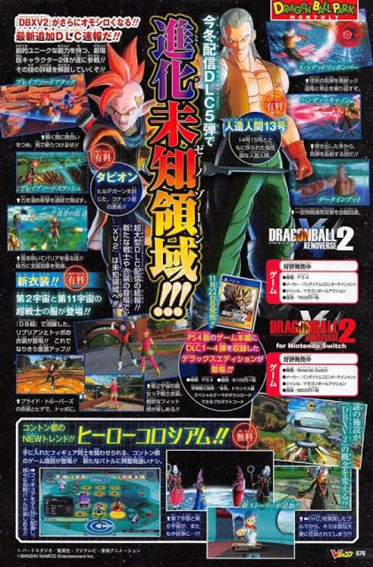Dragon Ball Xenoverse 2, DLC Pack 5, Actu Jeux Vidéo, Jeux Vidéo, Bandai Namco,