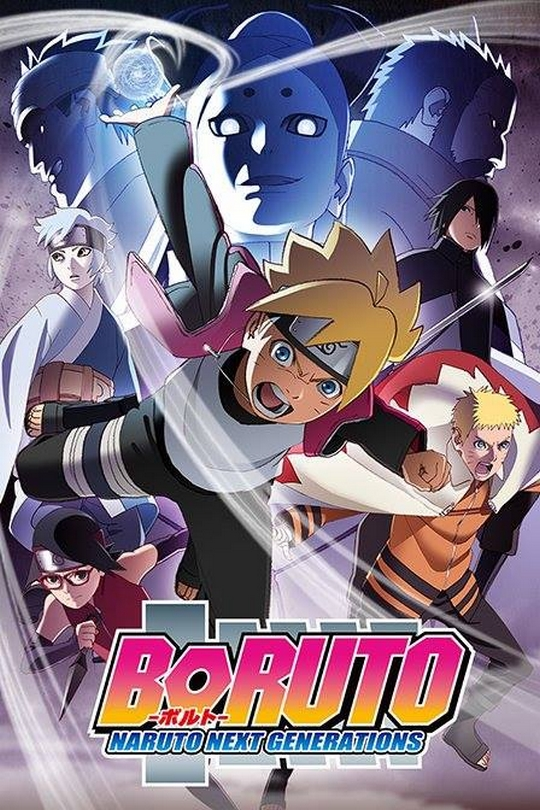 Boruto : Naruto Next Generations, Anime Digital Network, Studio Pierrot, Actu Japanime, Japanime,