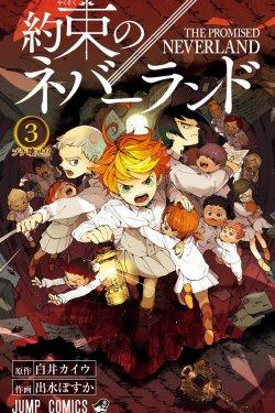 Il ne reste plus que trois mois avant la sortie du tome 1 de The Promised Neverland ! Suivez son actualité sur Nipponzilla, le site de référence spécialisé en manga, anime, jeux vidéo et cinéma