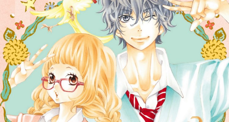 Découvez notre avis sur le tome 2 de Close to Heaven, sorti chez Pika Édition le 13 décembre 2017 ! Ne ratez aucune news concernant cette série en suivant Nipponzilla, le meilleur site d'actualité manga, anime, ciné, jeux vidéo jap