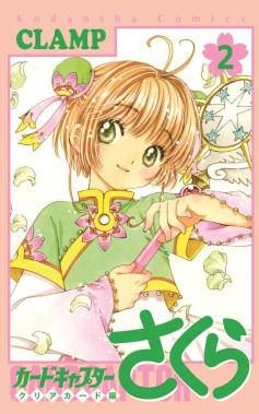 Card Captor Sakura - Clear Card Arc poursuit sa diffusion sur Wakanim ! Vous pouvez retrouver l'actualité de Card Captor Sakura - Clear Card Arc sur Nipponzilla, la référence en matière de manga, anime, jeux vidéo et cinéma