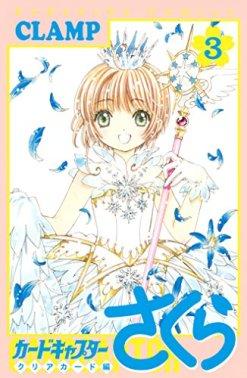 Pour le moment Card Captor Sakura - Clear Card Arc compte seulement 3 tomes, le tome 4 sortira le 30 mars au Japon ! Nipponzilla propose de découvrir toute l'actualité manga, anime, jeux vidéo et cinéma