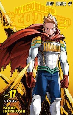 La saison 3 de My Hero Academia débutera le 4 avril 2018