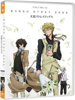 Un coffret DVD de Bungô Stray Dogs sortira le 14 mars 2018 chez All the Anime