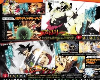 Le premier trailer de Dragon Ball Z : Bucchigiri Match a été dévoilé