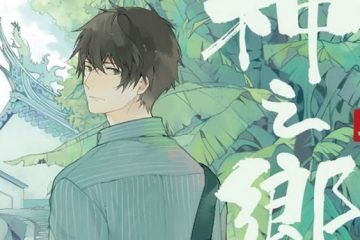 Le 4 mai 2018, Kana accueillera Retour aux sources, une nouvelle œuvre taïwanaise ! Suivez toute son actu sur Nipponzilla, le meilleur site d'actualité manga, anime, jeux vidéo et cinéma