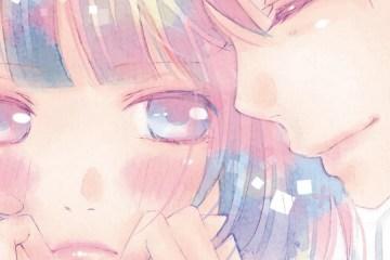 Découvrez notre avis concernant le tome 1 et 2 de Banale à tout prix et suivez toute son actu sur Nipponzilla, le meilleur site d'actualité manga, anime, jeux vidéo et cinéma
