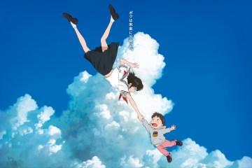 Un trailer du nouveau film de Mamoru Hosoda a été dévoilé ! Suivez toute son actu sur Nipponzilla, le meilleur site d'actualité manga, anime, jeux vidéo et cinéma
