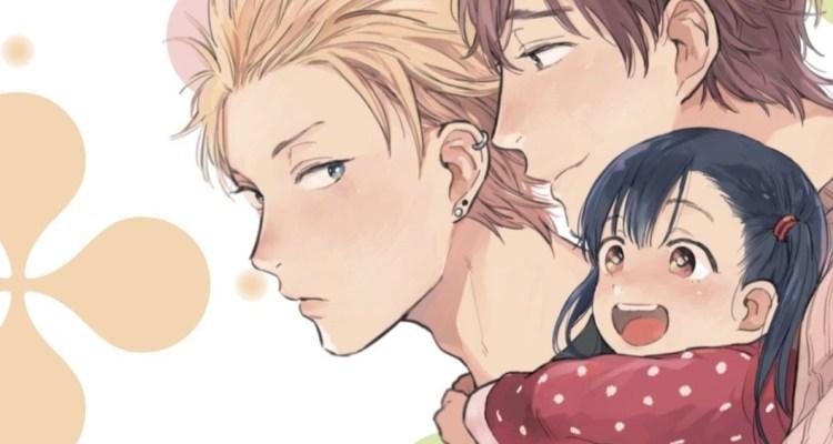 Lisez notre avis concernant Let's be a family et suivez toute son actu sur Nipponzilla, le meilleur site d'actualité manga, anime, jeux vidéo et cinéma