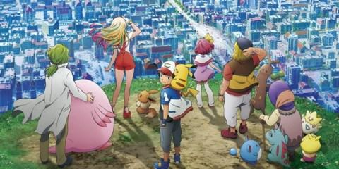 Suivez toute l'actu de Pokémon - L'histoire de tout le Monde sur Nipponzilla, le meilleur site d'actualité manga, anime, jeux vidéo et cinéma