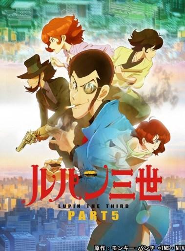 Suivez toute l'actu de Lupin The Third Part 5 sur Nipponzilla, le meilleur site d'actualité manga, anime, jeux vidéo et cinéma