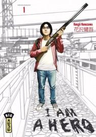 Suivez toute l'actu de Kengo Hanazawa et Under Ninja sur Nipponzilla, le meilleur site d'actualité manga, anime, jeux vidéo et cinéma