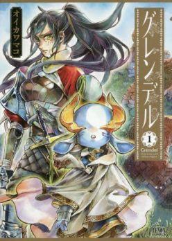 Suivez toute l'actu de Komikku, Grendel et Mako Oikawa sur Nipponzilla, le meilleur site d'actualité manga, anime, jeux vidéo et cinéma